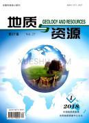地质与资源