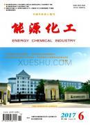化学工业与工程技术