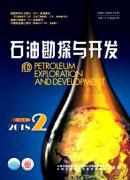 石油勘探与开发