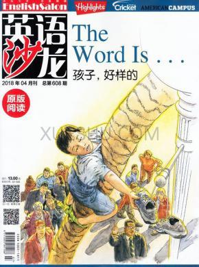 英语沙龙杂志社