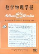 数学物理学报