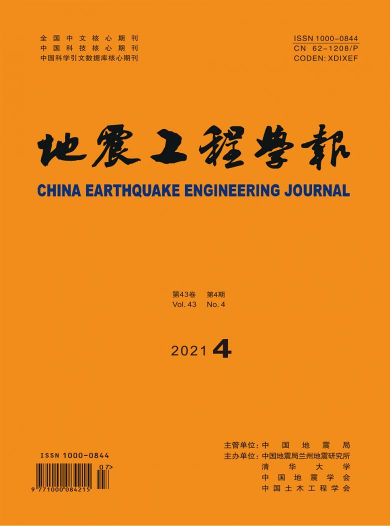 地震工程学报