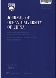 中国海洋大学学报