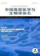 中国高原医学与生物学