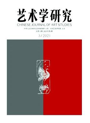 中国周边外交学刊