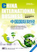 中国国际财经