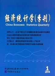 经济统计学