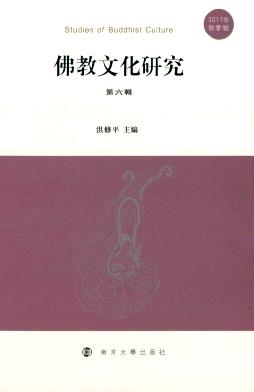 佛教文化研究