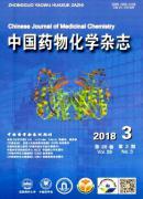 中国药物化学