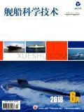 舰船科学技术