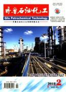 齐鲁石油化工