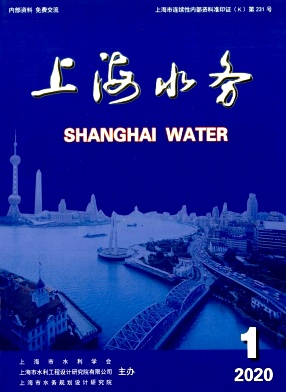 上海水务论文
