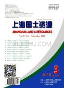 上海国土资源