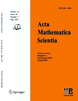 Acta Mathematica Scientia(English Series)