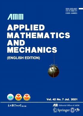 Applied Mathematics and Mechanics(English Edition)