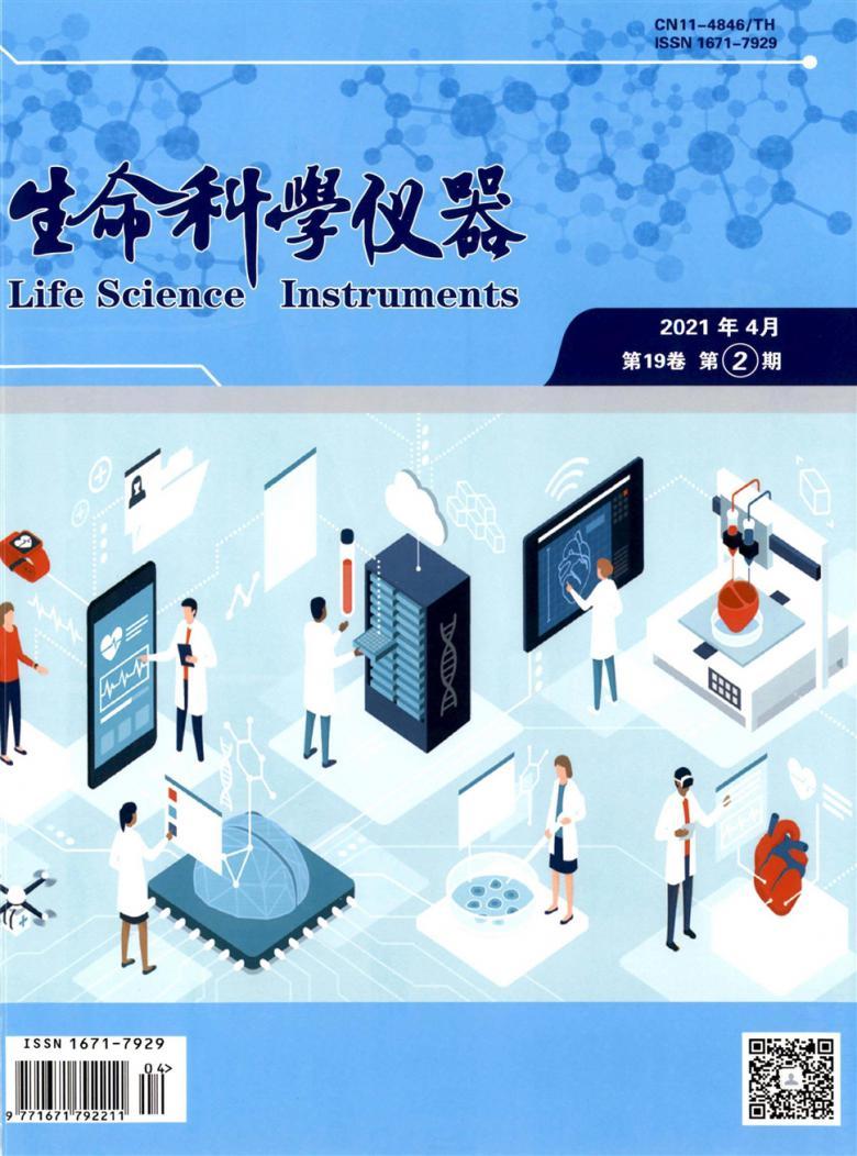生命科学仪器