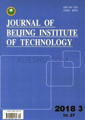 Journal of Beijing Institute of Technology