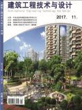 建筑工程技术与设计
