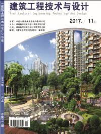 建筑工程技术与设计期刊