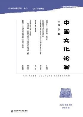 陕西职业技术学院学报
