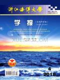 浙江海洋大学学报