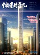 中国建材资讯