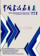中国建设教育