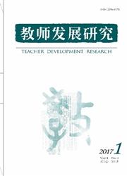 教师发展研究论文