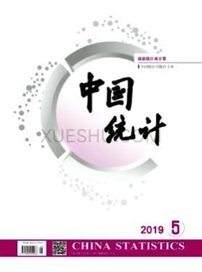 中国统计杂志