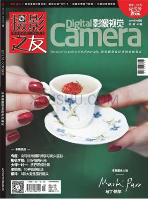 影像视觉杂志社