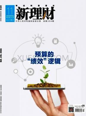 新理财杂志