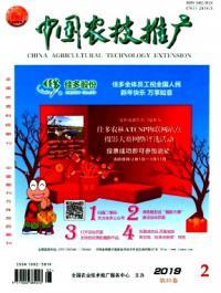 中国农技推广期刊