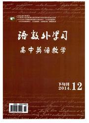 语数外学习