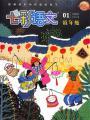 七彩语文杂志社