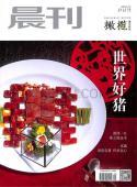橄榄餐厅评论杂志