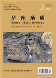 华南地质与矿产