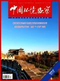 中国环境监察