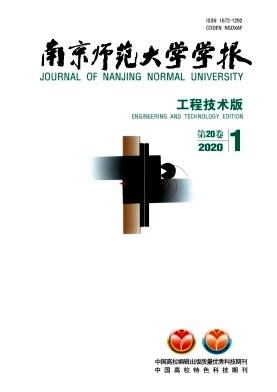 南京师范大学学报