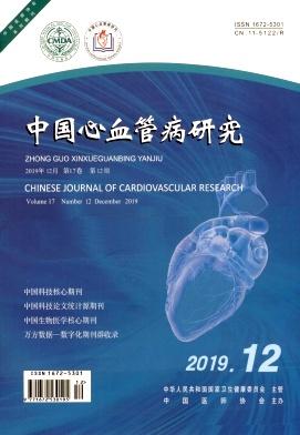 中国心血管病研究
