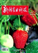 新疆农业科技