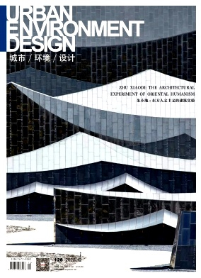 城市环境设计