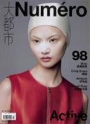 Numero中文版