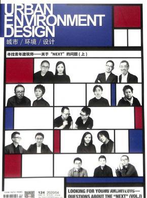 城市环境设计杂志社