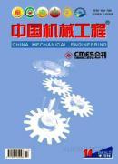 中国机械工程