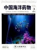中国海洋药物