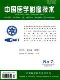 中国医学影像技术