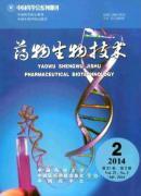 药物生物技术