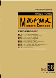 现代语文杂志社