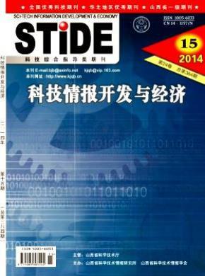 科技情报开发与经济杂志