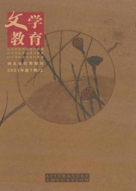 文学教育杂志社